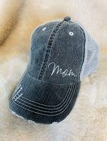 Hats { Mom } Gray distressed trucker cap. 💗 Custom words welcome! Mama, dog mom, baseball mom, lake girl, girl boss. Anything! - Stacy's Pink Martini Boutique