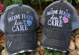 Mom hats! Mom hair dont care | Embroidered trucker womens baseball caps | Teal-pink heart - Stacy's Pink Martini Boutique