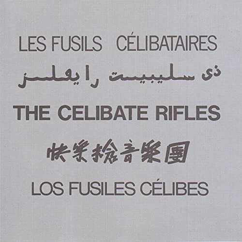 The Celibate Rifles - The Celibate Rifles LP