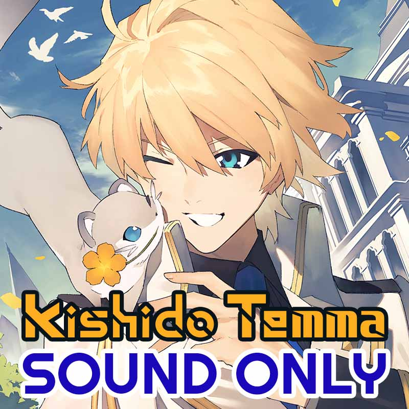 "[20210418 - ] ""Kishido Temma Birthday 2021"" System voice collection"