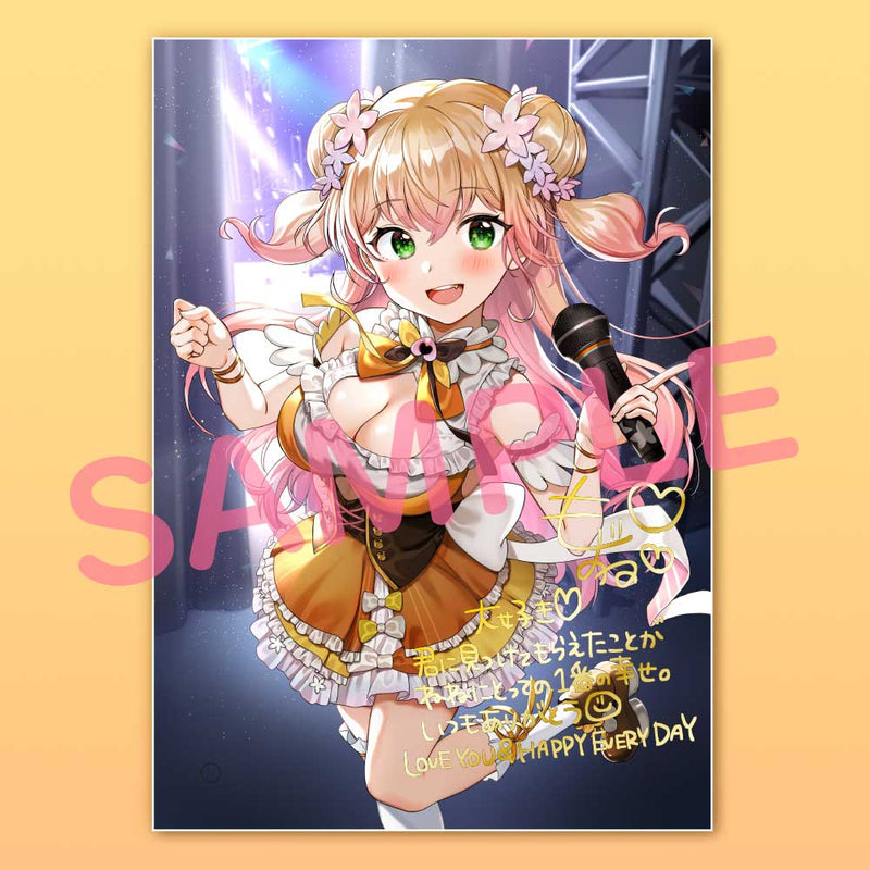 "[20210302 - 20210405] ""Momosuzu Nene Birthday 2021"" Commemorative voice & goods complete pack"