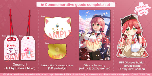 "[20210306 - 20210412] [Made to order/duplicate autograph] ""Sakura Miko Birthday 2021"" Commemorative voice & goods complete pack"