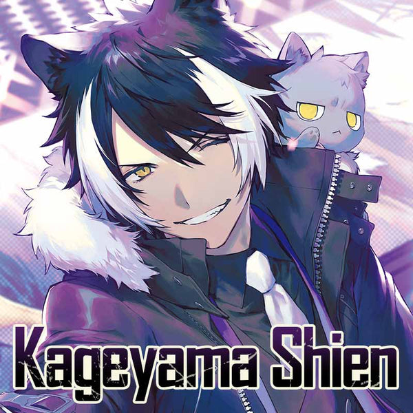 "[20210225 - ] ""Kageyama Shien Birthday 2021"" Commemorative voice complete pack"