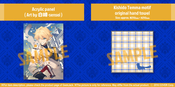 "[20210418 - 20210524] ""Kishido Temma Birthday 2021"" Commemorative goods & voice complete pack"