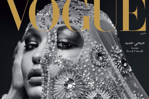 https://www.splurgehandbags.com/blogs/journal/gigi-hadid-covers-first-vogue-arabia