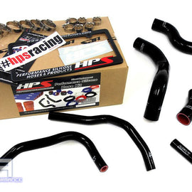 HPS Silicone Radiator Heater Hose Kit For 86 FRS BRZ 2.0L 4UGSE FA20 13-14 Black