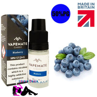 Blueberry E-Liquid / E-Juice 10ml - VapeMate Classics