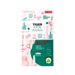 Tiger Cica Spot Dressing Patch - pouch