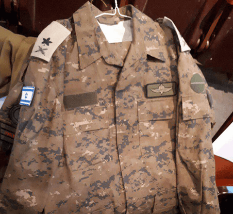 IDF New Camouflage Uniform