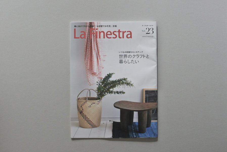 雑誌掲載「La Finesestra」Vol.23