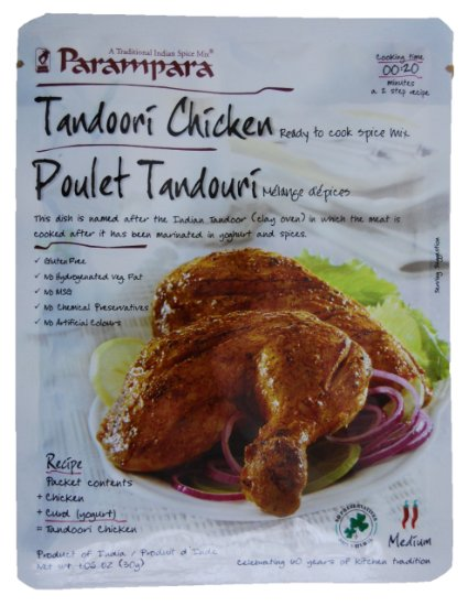TANDOORI CHICKEN 28g
