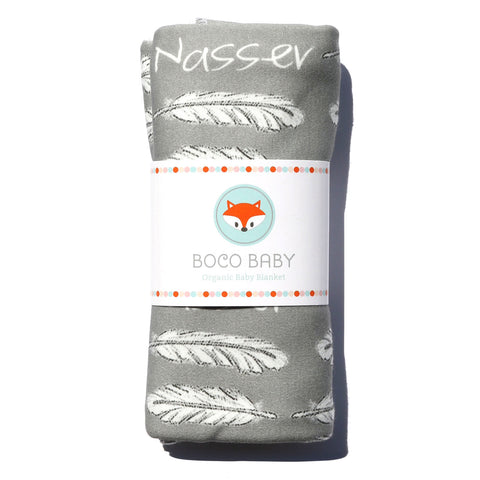 Boco Deals - Nasser Regular Swaddle