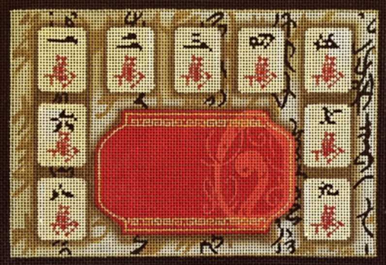 Beige & Red Mahjong Bag