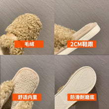 Load image into Gallery viewer, Comfortable Warm Slippers At Home Simple Style Soft Cotton Women's Shoes Indoor Soft Anti-slip Bottom Winter House Slippers