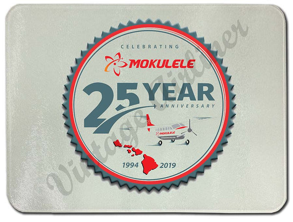 25th Anniversary logo cutting board