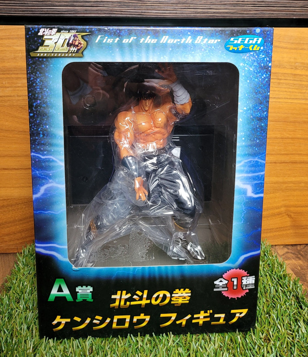 Fist of the North Star - Kenshirou - Ultimate Scenery Figur