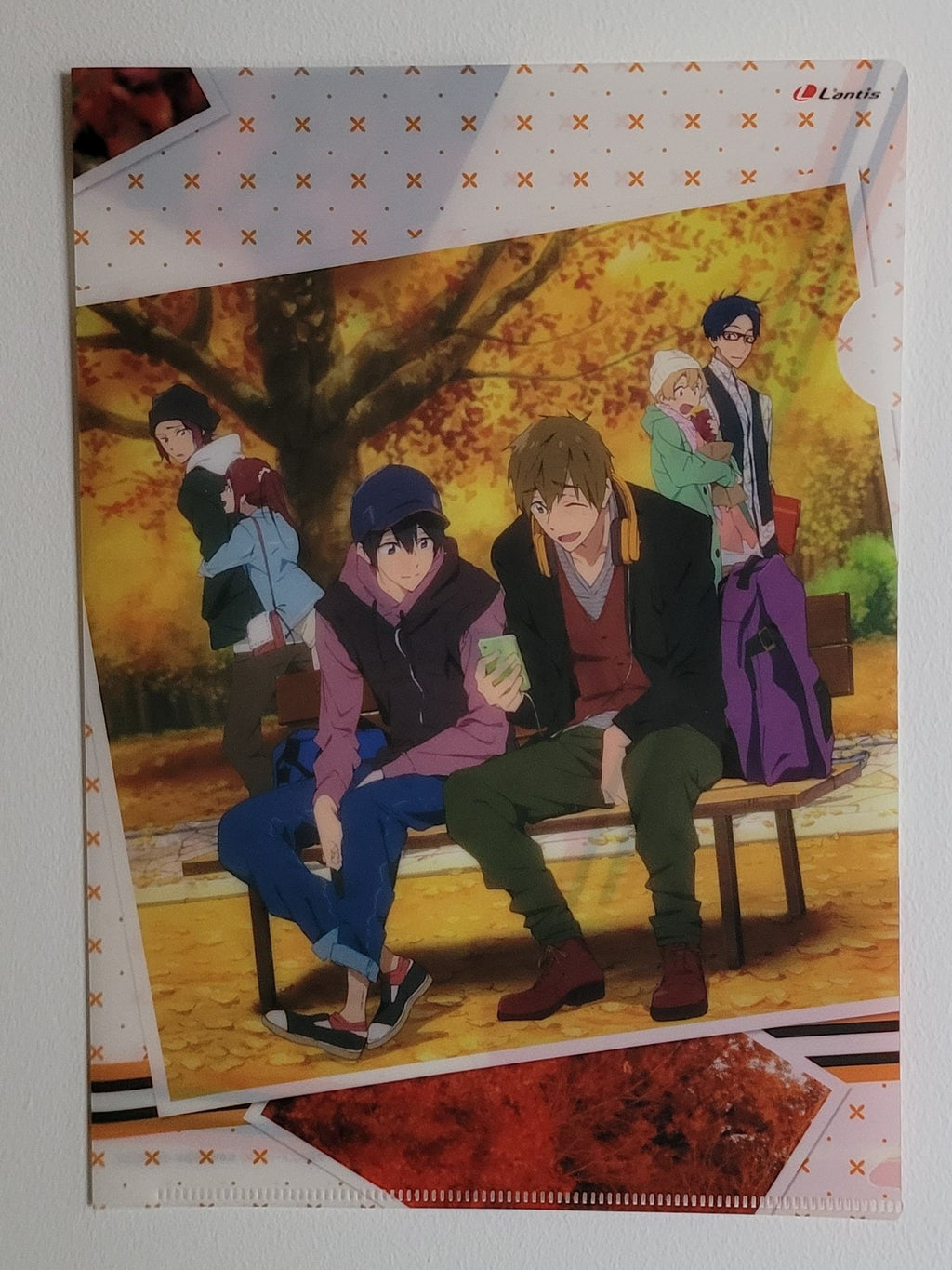 Free! Clearfile
