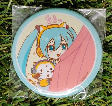 Vocaloid Hatsune Miku Button