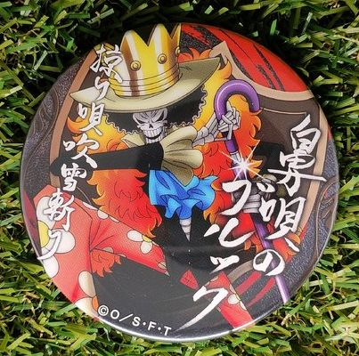 One Piece Brook Button