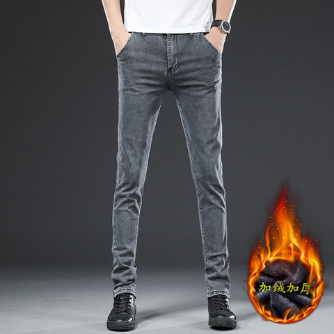 2020 New Jeans