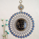 Allah SWT Wall Hanging