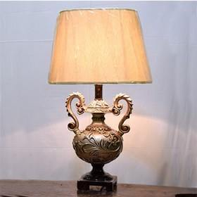 Brune Table Lamp