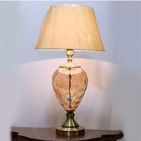 Conradina Table Lamp