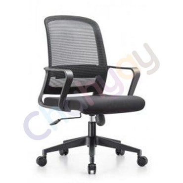 Cordobra Office Chair