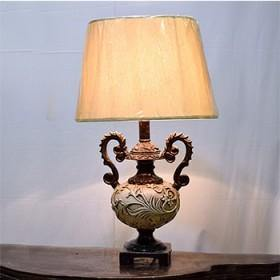 Darcel Table Lamp