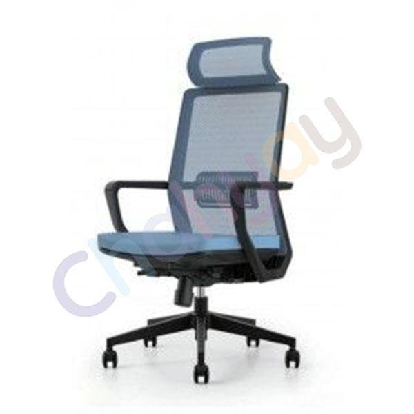 Dennis Office Chair
