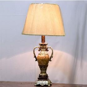 Doreen Table Lamp