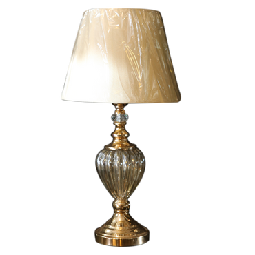 Searlas Table Lamp