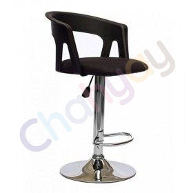 Ringo Bar Stool
