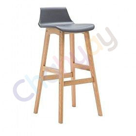 Skeleton Bar Stool