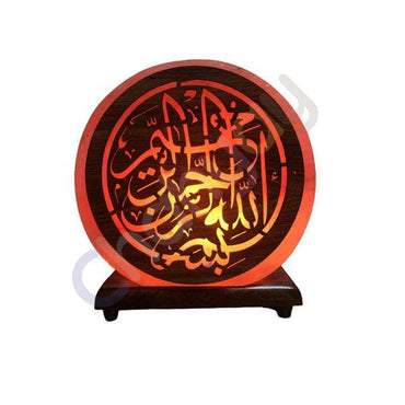 Salt Lamp Bismillah Design Wooden Sheet