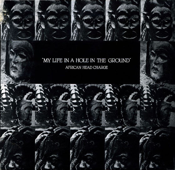 African Head Charge ‎– My Life In A Hole In The Ground (Vinyle neuf/New LP)