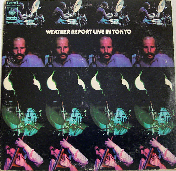 Weather Report ‎– Weather Report Live In Tokyo (Vinyle usagé / Used LP)