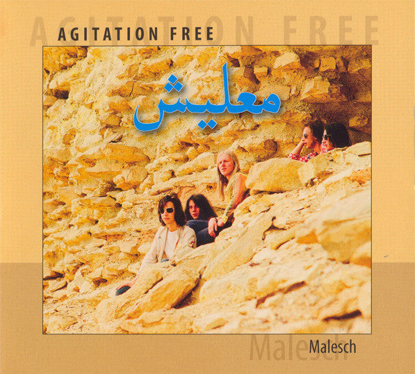 Agitation Free ‎– Malesch (Vinyle neuf/New LP)