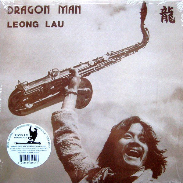 Leong Lau ‎– Dragon Man (Vinyle neuf/New LP)