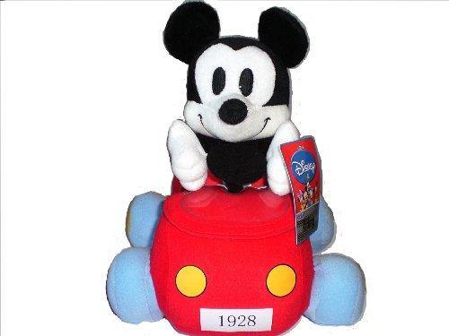 Disney Mickey Mouse Car Ride Soft Plush Doll - Miracle Mile Gifts