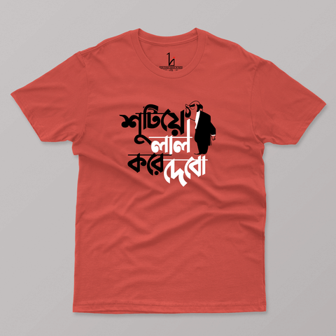 'Sutiye Lal Kore Debo' Half Sleeves Fabulous Orange T-shirt - HIJIBIZI