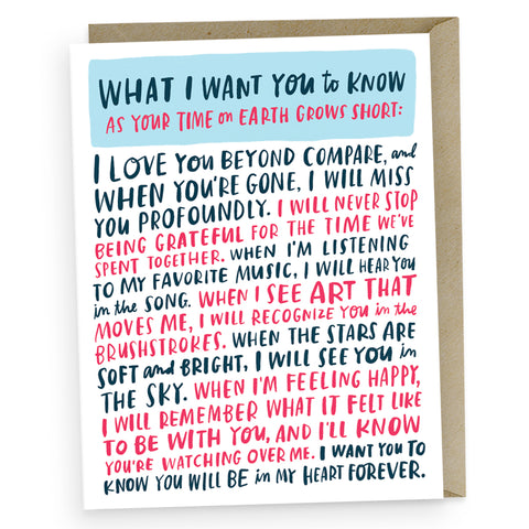 Emily McDowell Your Time On Earth Empathy Card
