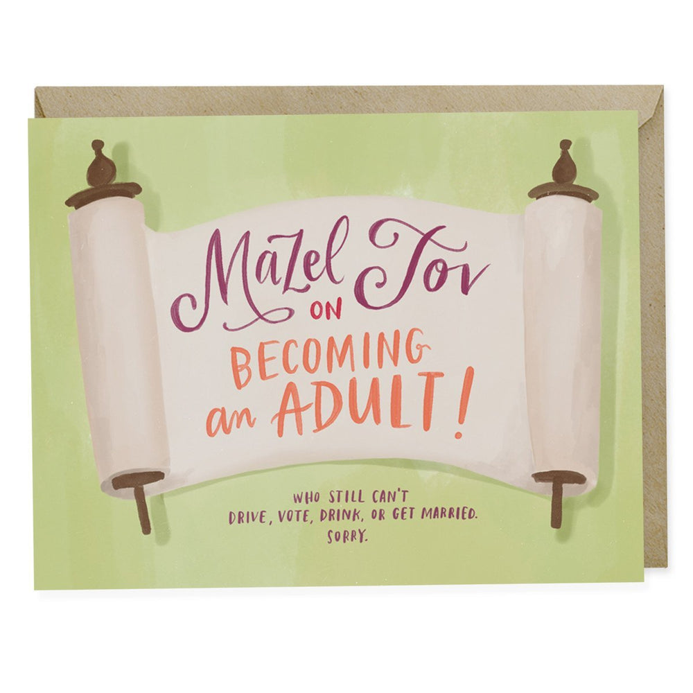 Bar & Bat Mitzvah Card: Becoming An Adult