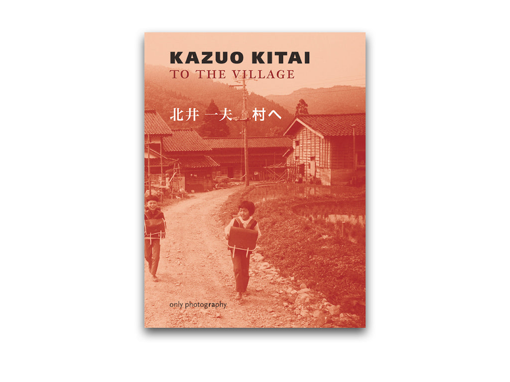 北井一夫『村へ』| To the Village by Kazuo Kitai