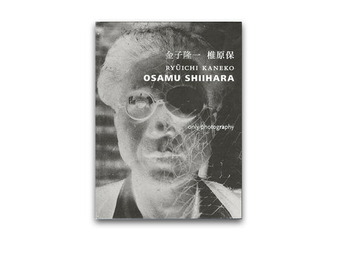 椎原治 | Osamu Shiihara and the founding of modern Japanese photography