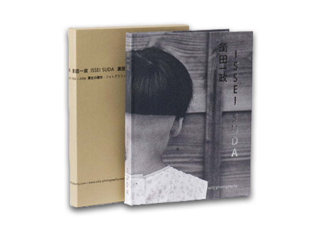 須田一政  | Issei Suda. The Work of a Lifetime - Photographs 1968 - 2006