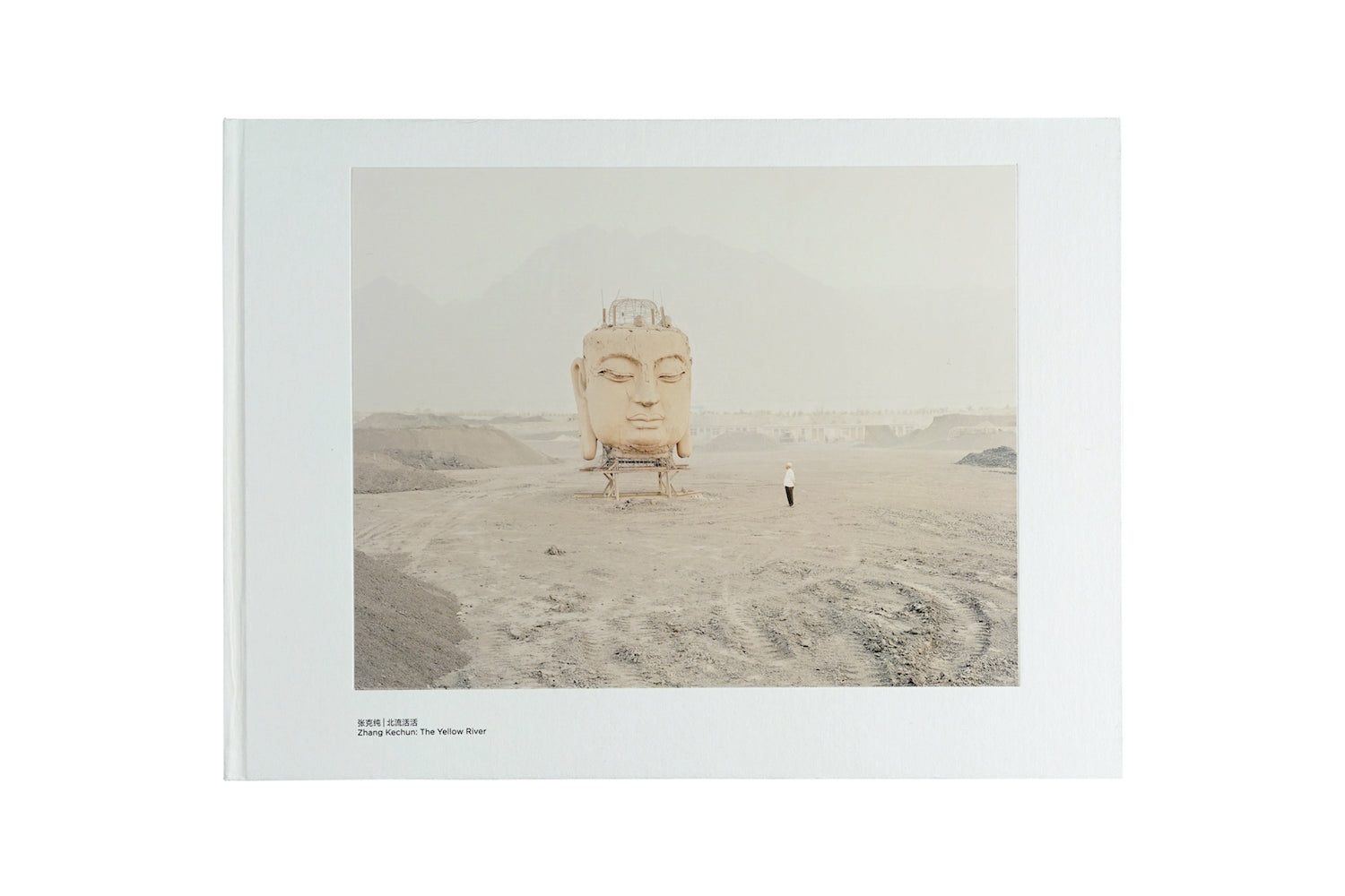 The Yellow River(3rd) by Zhang Kechun