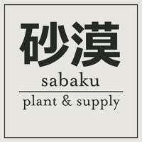 Sabaku - Plant & Supply