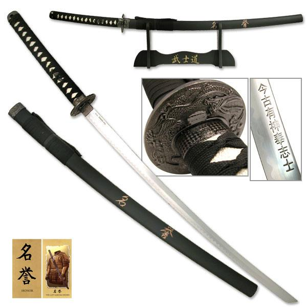 MASTER CUTLERY  Last Samurai Katana - Sword of Honor