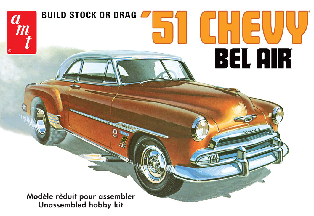 AMT 1951 Chevy Bel Air